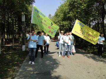 Activități în parcul Gucun, toamna 2 2017
