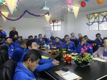 Alibaba Training & Sharing for GM, 2018