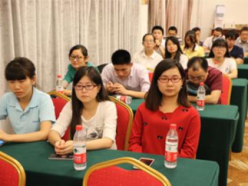 Întâlnire de grup în Wanxuan Garden Hotel 2, 2018