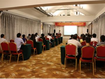 Întâlnire de grup în Wanxuan Garden Hotel, 2018